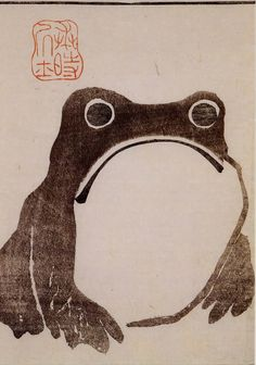 """outofsteparts: """"""""""""""""Matsumoto Hoji : Frog 1814 """" """" First recorded evidence of conornolanart's Lily Pad Seven??? """""""