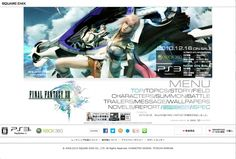 FINAL FANTASY XIII #game #webdesign