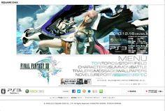 FINAL FANTASY XIII #game #webdesign