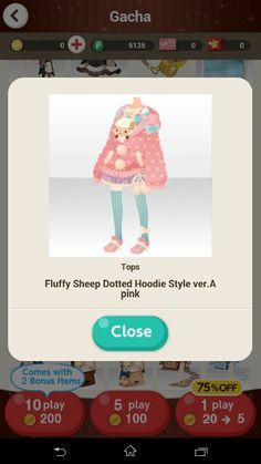 Cocoppa Play Sheep