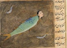 "Princeton University Library, Islamic Manuscripts, Garrett no. 82G. Qazwini, ʻAjāʾib al-makhlūqāt wa-gharāʾib al-mawjūdāt.    ""The copy (or the text?) is dated Ṣafar 895 [1489] or 865 [1460] and signed ʻAbd Allāh son of ʻAlī Bey Damāvandī in the colophon (fol. 240a). According to Moghadam, illustrations and binding probably from 18th century India.""    Marvels of Creatures and the Strange Things Existing, by Zakarīyā' ibn Muḥammad al-Qazwīnī"