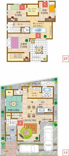 間取り 2 Storey House, Japanese House, My Dream Home, Sims, House Plans, Floor Plans, Layout, Flooring, How To Plan