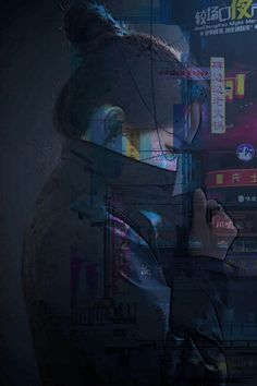 Tokyo Futur Noir