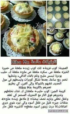 Pizza Recipes, Rice Recipes, Dessert Recipes, Cooking Recipes, Tunisian Food, Algerian Recipes, Good Food, Yummy Food, Ramadan Recipes