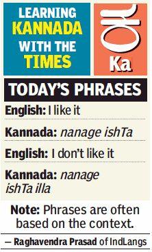 #LearnKannada Phrases with 'IndLangs' in 'Times of India' Today's post 1. I like 2. I don't like #KannadaLanguage #Kannada