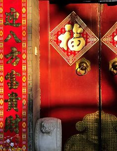 The Mouth Of Ch'i. Your front door is your connection to the outside world. It represents your career, your reputation, Helpful people and affects all the occupants in the household. What you place here affects these areas of your life. It is customary at Chinese Lunar New Year to place Spring Couplets at the entry, expressing good wishes for the family for the coming year. Photo by Huang Xin