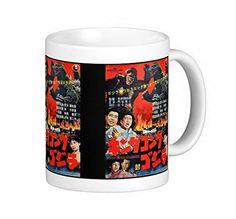 『 キングコング対ゴジラ 』のポスターのマグカップ:フォトマグ*(パブリックドメインとなった映画のポスターシリーズ)