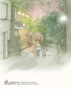 插畫家Ato Recover:擁抱 讓心柔軟安定又帶來溫暖的力量。來源