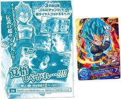 #DragonBall Ƶ La resurrección de #Freezer #DBZ Fukkatsu no「F」 #DBZ2015 #DBZLRF #Vegeta Super Saiyajin Dios