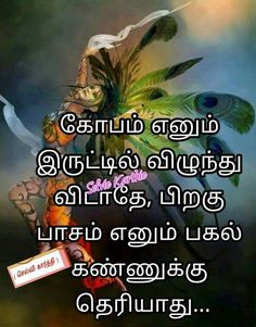 Image of: Tamil Kavithai True Love Tamil Quotes Love Quotes Picture Quotes Tamil Love Quotes Pinterest True Love Tamil Quotes Love Quotes Picture Quotes Tamil Love