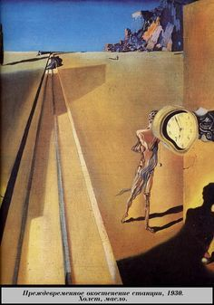 Premature Ossification of a Railroad Station, 1930, Salvador Dali Size: 27x31.5 cm Medium: oil, canvas