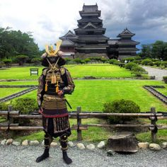 Japon photo 70 585x585 #warior #japan