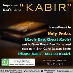 Guru Granth Sahib Quotes, Shri Guru Granth Sahib, Soul Quotes, Life Quotes, Vedas India, Lord Durga, Kabir Quotes, Nanak Dev Ji, Creator Of The Universe
