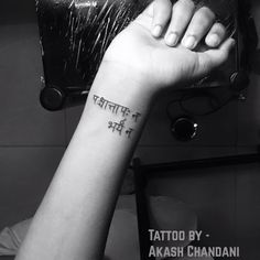 """No Regrets, No fear"" Sanskrit tattoo by @the_inkmann Akash Chandani At - SKIN MACHINE TATTOO STUDIO. Bhopal . India ... See More — at Skin Machine Tattoo Studio, 10 No."