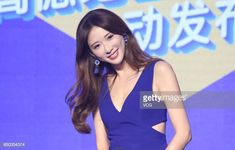 Model Lin Chi-ling attends a commercial activity on September Lin Chi Ling, Beijing, Commercial, September, Activities, Model, La Perla Lingerie, Pekin Chicken