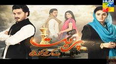 Udari Episode 45 – 8 May 2016 Hum TV | Entertainment | Pinterest ...