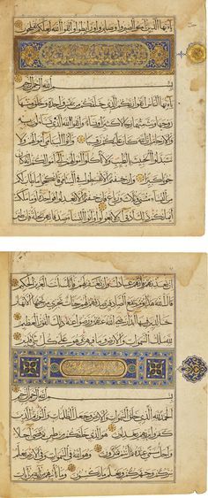 """Suras 3 and 5 - From same Qur'an but with different styles of sura headings: Two leaves, Persia or Egypt, Ilkhanid or Mamluk, 14th century. Top: Surat 3 Al-Imran (family of Moses) v.193 to 200; & below: heading for Surat 4 Nisaa (The Women)  v.1 to 4. Second page  (below):Surat 5 Al-Maida (The Table) as in """"Jesus's Table / The Last Supper"""" v.112-120; then heading for Surat 6 Al-Anam (Cattle): emptiness of this world's life in contrast to wonders of God's creation, v.I-4. (A Shabbas)"""