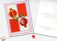 2012 Design - Artscroll Quilled Pomegrantes - This beautiful card features the wonderful hand quilled artwork of the Israeli artist Inna Dorman.  Here, the traditional motif of pomegranates, symbolizing a plentiful year, are featured clinging to their branches.  List price:  $159.00/100.  Unique Invitations price:  $127.20/100.  Visit:  www.invitationsbydeborah.com for more information.  FREE RETURN ADDRESS!!  New album coming soon - check for new designs.