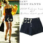 Today's Hot Pick :High-Waist Button Shorts http://fashionstylep.com/SFSELFAA0001431/dalphinsen1/out High quality Korean fashion direct from our design studio in South Korea! We offer competitive pricing and guaranteed quality products. If you have any questions about sizing feel free to contact us any time and we can provide detailed measurements.