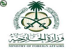 """""""وزارة الخارجية"""" تحذر من نشر الوثائق المزورة http://www.watny1.com/291858.html"""