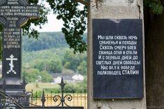 Места памяти русских воинов в Европе. Вроцлав, Вена, Мельк и Чертов мост в Швейцарских Альпах