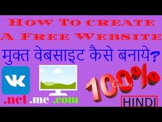 How To Create A Free Website And Domain Name?[HINDI]