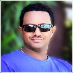 Teddy Afro: KING TEDDY AFRO