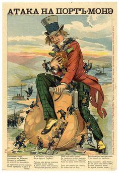 Posters from the Russian Revolution & Civil War Russian Revolution 1917, Yellow Peril, Bolshevik Revolution, Communist Propaganda, Lap Dogs, Political Cartoons, Political Satire, Old Postcards, Album