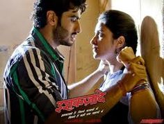 Ishaqzaade is a 2012 romantic drama film written and directed by Habib Faisal.