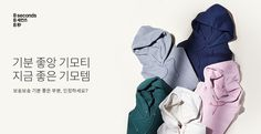 1, [8S] 기분좋앙 기모 티셔츠 , SSF 몰, SSF샵, 삼성물산패션부문 , SSFSHOP