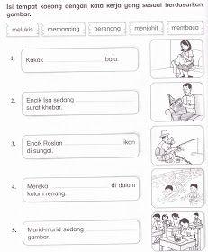 KSSR Bahasa Malaysia Tahun 1: November 2011 Learning Phonics, Preschool Learning Activities, Preschool Printables, Free Printables, Kids Learning, Teaching, Free Kindergarten Worksheets, Kindergarten Math Worksheets, Preschool Projects