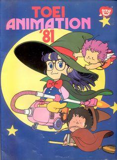Toei Animation '81