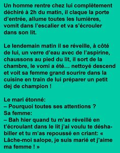 blague bourré Fact Quotes, Funny Quotes, Funny Memes, Jokes, Image Fun, Just For Laughs, Haha, Comedy, Jackets For Women