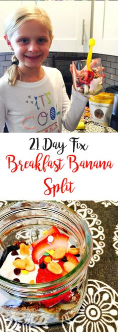21 Day Fix Breakfast Banana Split {Make ahead) | Confessions of a Fit Foodie