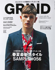 Luke Worrall Covers Grind Magazine