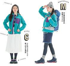 ランドネ「少ないアイテムで上手に着回す! 山と街をつなぐウエア&小物講座」 - ZOZOTOWN Hiking Dress, Hiking Fashion, Outdoor Tools, Outdoor Fashion, Outdoor Wear, Outdoor Photos, Mori Girl, Trekking, Backpacking