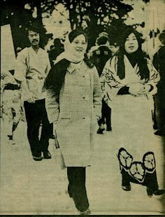 San Francisco State Strike 1968 TWLF Demands