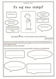 Diary of a Muslim homeschool: Good Adhab - Week 4: saying a good word is charity!