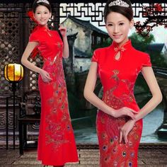 Idreammart Red Satin Peacock Bead Collar Long Mermaid Chinese Wedding Dress