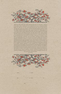 Ketubah - Branch Frame with Fruit
