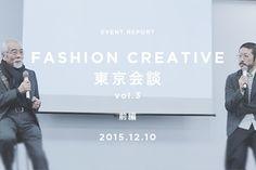 「東京ファッションと少し先の未来」森永邦彦とAECC代表齋藤統が対談<前編>   Fashionsnap.com   Fashionsnap.com