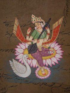 How beautiful is this - miniature Goddess Saraswathi painting on Indian banknote! Saraswati Painting, Madhubani Painting, Mural Painting, Mural Art, Hindu Deities, Hinduism, Saraswati Goddess, Scribble Art, Indian Goddess