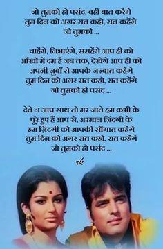 Hindi Kavita/Poem on Morning (सुबह)   Hindi Poems   Hindi ...