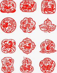 zodiac paper-cut, Zodiac, Lunar New Year, Mouse PNG and Vector Korean Art, Asian Art, Chinese Painting, Chinese Art, Chinese Paper Cutting, Paper Cutting Patterns, Monkey Tattoos, Chicken For Dogs, Japanese Drawings