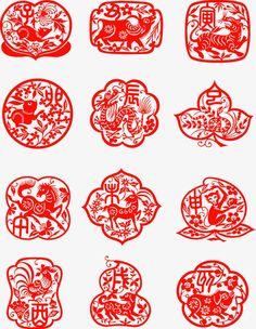 zodiac paper-cut, Zodiac, Lunar New Year, Mouse PNG and Vector Chinese Paper Cutting, Paper Cutting Patterns, Japanese Drawings, Chinese Patterns, Chinese Embroidery, Chinese Zodiac Signs, Zodiac Art, Korean Art, Chicken Dog