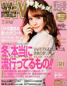 ViVi (ヴィヴィ) 2013年 02月号 [雑誌]【楽天ブックス】