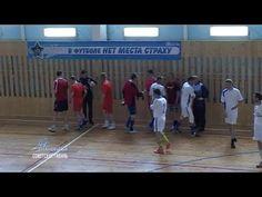 Советская Гавань. Спартакиада мини футбол. Май 2016.
