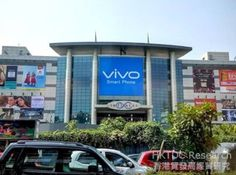 Shopping mall targeted as anywhere media #ad