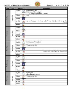 Weekly Assignment Sheet Printable