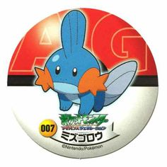 Pokemon 2006 Sapporo Ichiban Ramen AG Collection Series Mudkip Sticker